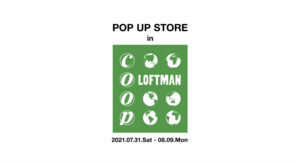 pop up store loftman