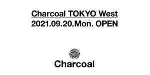 9/20〈Charcoal TOKYO West(チャコール トーキョー ウェスト)〉OPENのお知らせ